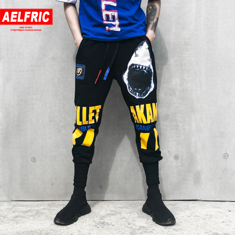 AELFRIC Casual Trousers Track-Pants AK01 Joggers Winter Fashion Thick Autumn Harajuku