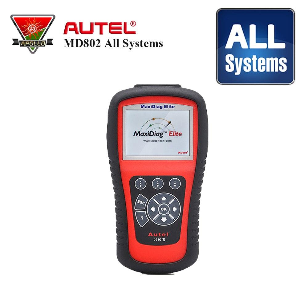 [Autel Дистрибьютор] Autel MD802 MaxiDiag Elite Инструмент сканирования полная система двигатель коробка передачи ABS и подушка безопасности Все Системы Д...