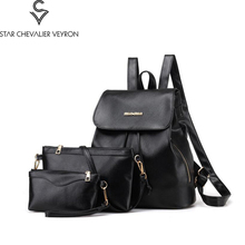 Новинка 2017 года, стильное сумки три Комплекты Женские Рюкзаки купить получить два модные женские сумки на плечо Простые однотонные женские рюкзаки