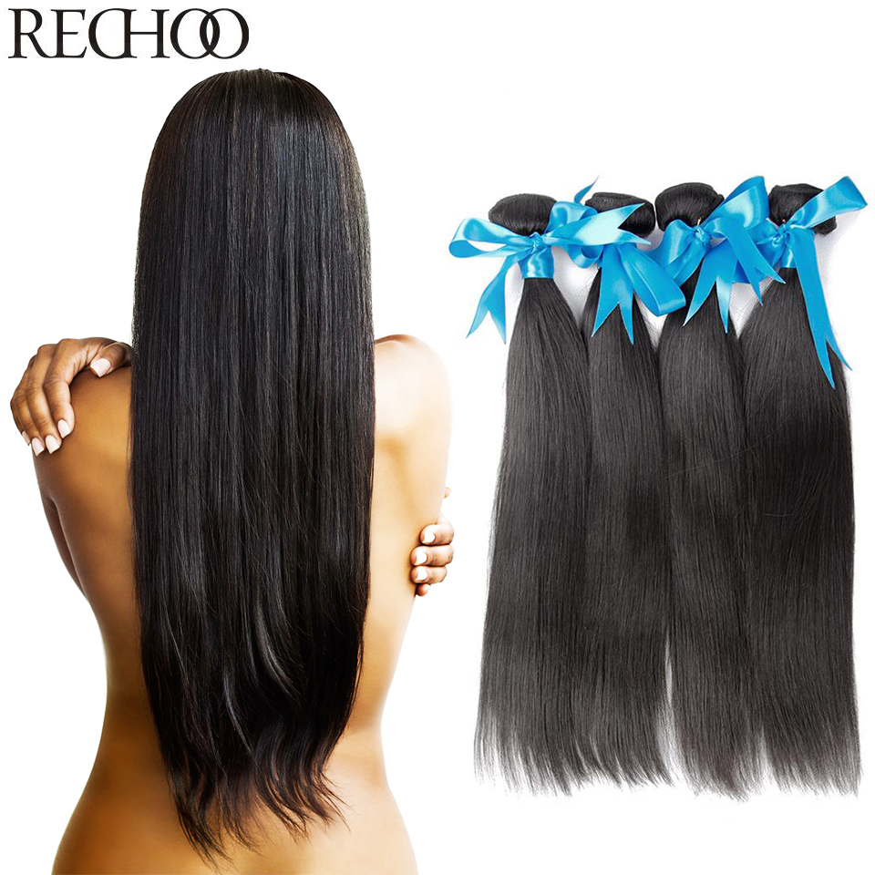 Virgin Hair Straight Brazilian Hair Weave 4 Bundles 7A Brazilian Virgin Hair Products Unprocessed Virgin Brazilian Straight Hair
