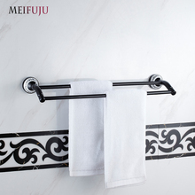 Best Of Double Bar towel Holder
