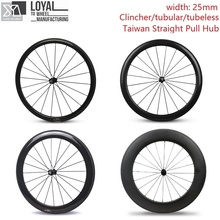 track carbon wheelset triathlon bicycle carbon wheels lighting carbon wheels clincher 88mm with powerway r36 hub weight 1790g(China)