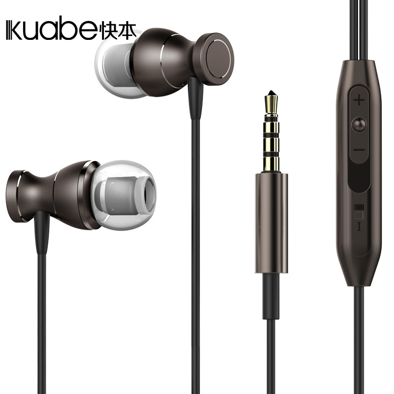 Kuabe original black MagneticII In-Ear earphone bass stereo With Microphone sports earbuds For phone iPhone xiaomi MP3 MP4 IPAD 3 5mm heavy bass stereo earphone for nokia 6700 classic gold edition earbuds headsets with microphone metal in ear earphones