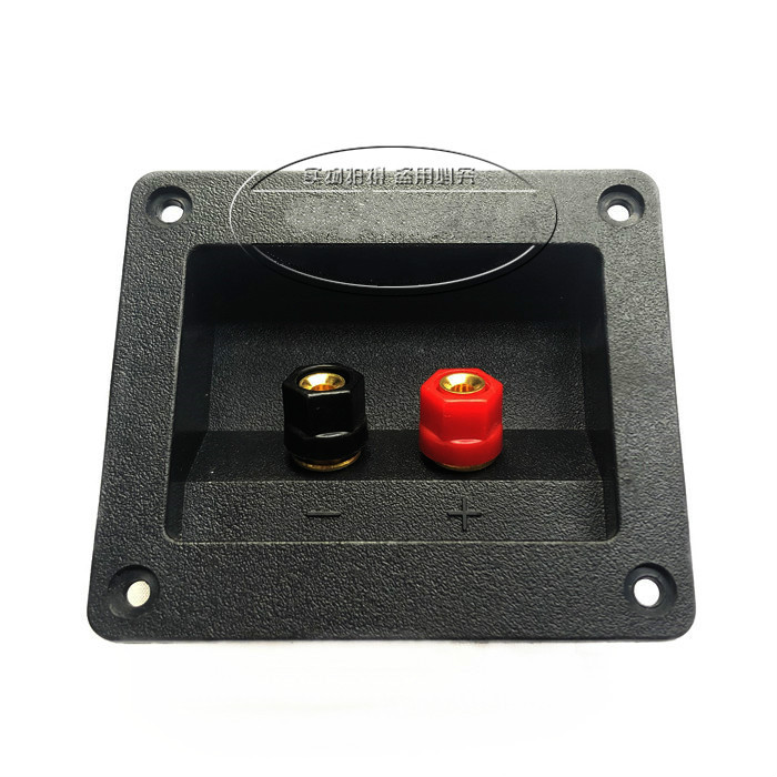 Active Ghxamp Speaker Terminal Board Speaker Junction Box With 2 Copper Screw Binding Ports 92*79mm Two Wiring Connector Board 2pcs Pleasant In After-Taste Back To Search Resultsconsumer Electronics Speaker Accessories