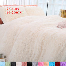 12 Colors Super Soft Shaggy Faux Fur Blanket Luxurious Cozy Warm Ultra Fluffy Plush Decorative Blanket 160x200cm(China)