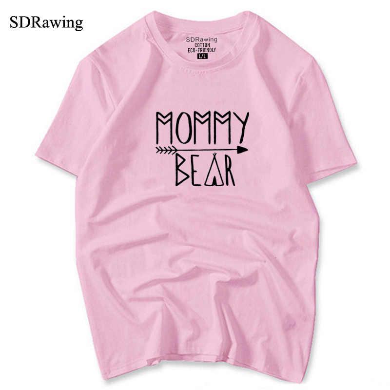 Anne Ayı Anneler Günü Hediye Fikir T Shirt Tee Kadınlar Bayanlar Hediye Mevcut Anne Anne Momma Yeni Bebek Duş Gebelik announceme