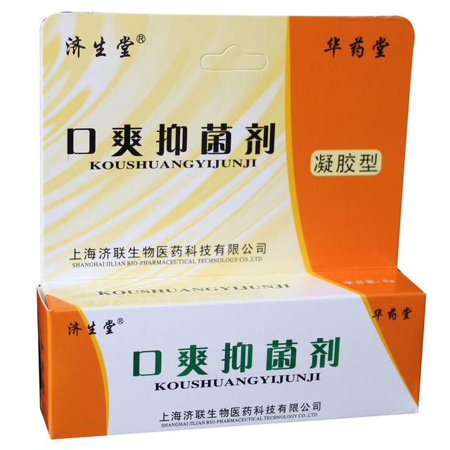 3 to send 15 to send 2 jishengtang mouth cool bacteriostatic agent (oral ulcer a Ning) - gel mouth sores