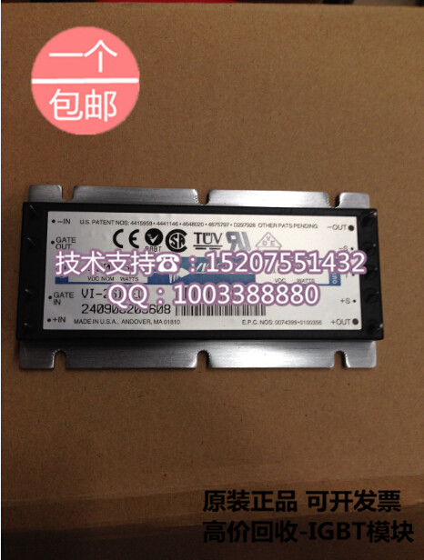 VI-261-EU 12V200W brand new original brand VICOR DC-DC converter isolated power supply module imports of u s vicor module vi j62 cw vi j62 ew 300v turn 15v100w dc dc
