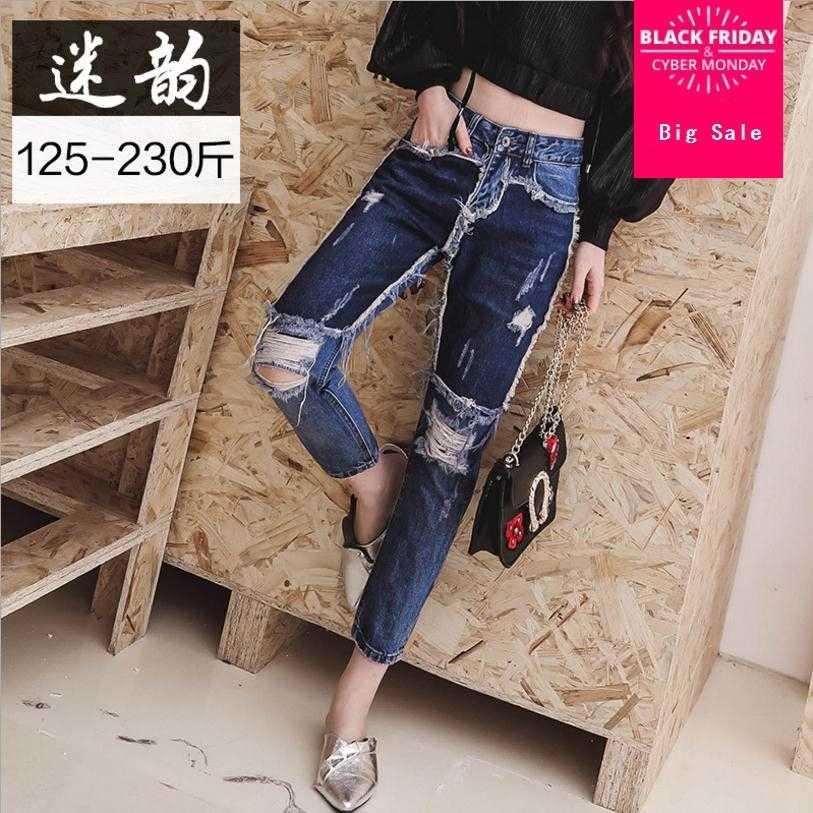 9d5788ea0e700 2XL-7XL Plus size can fit 100kg hit color hole Vintage jeans 2018 women  fashion