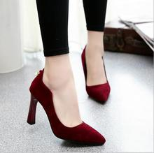 Free shipping!!! 2016 Autumn new women's shoes in Europe and America was thin thick pearl suede shallow mouth temperament female