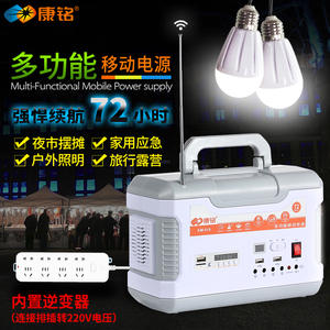 Phototherapy-Machine Large-Capacity 220V Mobile-Power Outdoor Home Stall Lithium-Batter