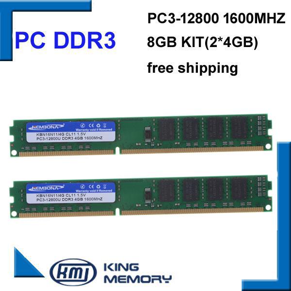 DDR3 8G(2X4G)1600MHZ (2)