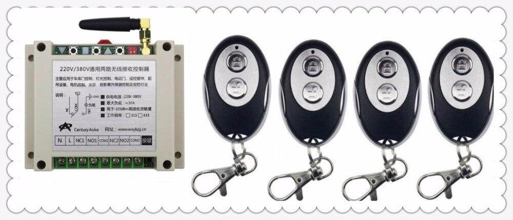 2017 последние AC220V 250 В 380 В 30A 2ch rf Беспроводной Дистанционное управление переключатель Системы 1 * приемник + 4 * форму эллипса передатчики обуче...
