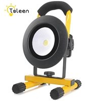 20w 30W With Without Battery 2017 Led Outdoor Light TSLEEN Portable Led Flood Spot Light Night