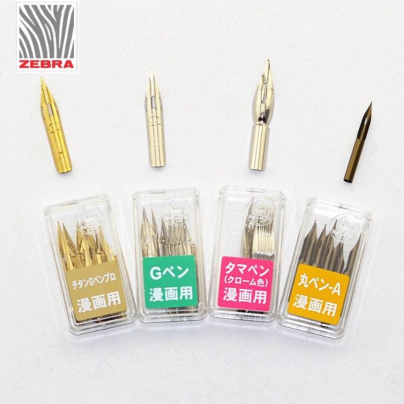 5 Pieces Zebra G Pen Nib Cartoons Dip Pen Metal Manga Comic Drawing Cartoon Tool Japan Comic Hand-painted Nib