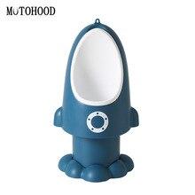MOTOHOOD мультфильм детский горшок для мальчика Туалет Обучение детей стенд писсуар мальчиков младенческой малыша настенный учебный горшок туалет