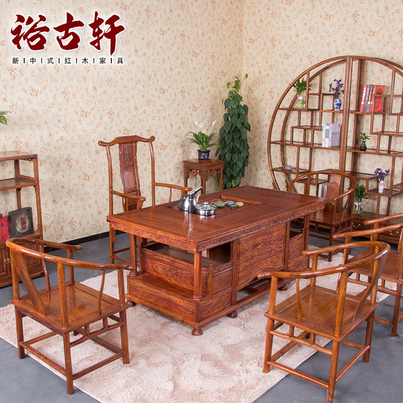 Teaside Chinese Rosewood Furniture Antique Wood Square Coffee Table Tea  Tables And Chairs Combination Of Yellow Specials End In Coffee Tables From  Furniture ...