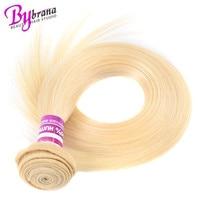 613 Peruvian Straight Hair Bundles Deal 24 Inch Natural Color Single Bundle Hair 100% Remy Hair honey blonde bundles