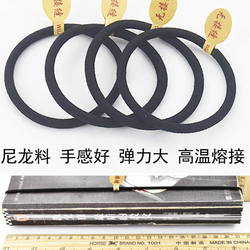 Hair rope and rope Korean version jewelry high elasticity seamless thick leather band hair wrapping