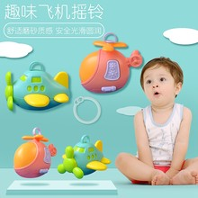 Baby Rattles Toys For Newborns Toys 0-12 Month Cute Crib Mobile Hand Bell Babies Stroller Hanging Kids Rattles Educational Toy(China)
