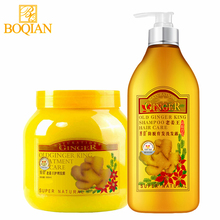 BOQIAN Professional Ginger Hair Shampoo 500ml Hair Mask Treatment 500ml Hair Care Set Moisturizing Damaged Repair Anti Hair Loss 500ml