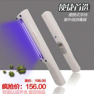 2020 Real Hot Sale 220v Lampara Uv Quartz Lamp Hand-held Portable Uv Stick Disinfection Lamp Household Sterilizer Germicidal
