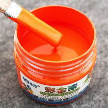 100g Orange Water-based Paint Varnish for Handcrafts,Painting,Wall, Furniture,Cabinet,Iron&Wooden Doors,Fences,Free Brush&Gloves(China)