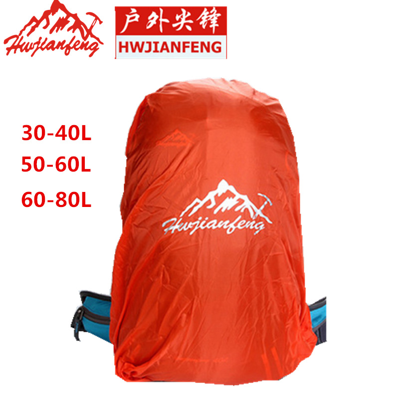 HUWAIJIANFENG 2017 new outdoor mountaineering bag cover professional double shoulder cover dust cover backpack in Climbing Bags from Sports Entertainment
