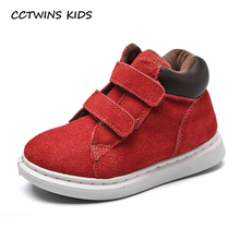 CCTWINS KIDS 2017 Winter Toddler Boy Children Brand Baby Girl Fashion Pu Leather Brown Boots Black Ankle Sport Warm Shoe C1175