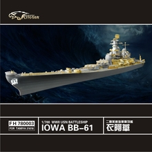 1/700 Proportion Iowa BB-61 Gold Edition  Assembly model Toys