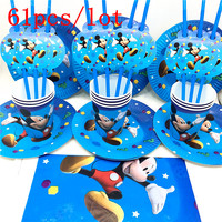 Mickey Theme Party Supplies Kids Birthday Decoration Straw Tablecloth Plates Cup Cartoon Trolls Theme Party Supplies