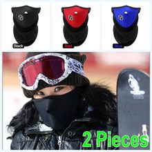 2 Pieces Winter Mouth Face Mask Fashion Blackpink Women Men Lovers Masks Warm Fleece Balaclava Scarf Headwear Unisex Mouth Mask(China)