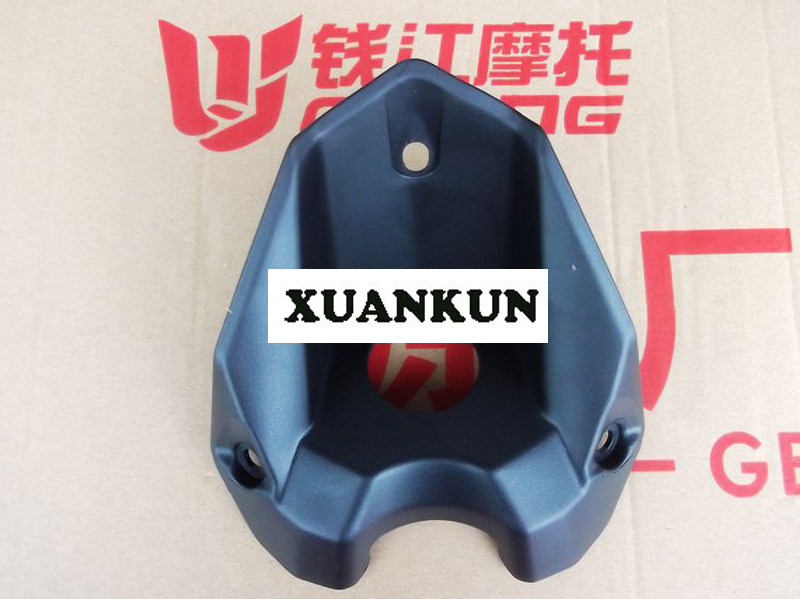 XUANKUN Motorcycle Accessories BN600 Fuel Tank Front Cover / Door Lock Cover / Dust Cover rubing matching motorcycle accessories jym250 electric door lock