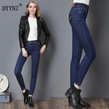 4ce9fcfd8d51e7 DTYNZ 2018 Plus duży rozmiar jeans panie czarny niebieski jeans wysokiej  talii denim spodnie damskie wysokiej