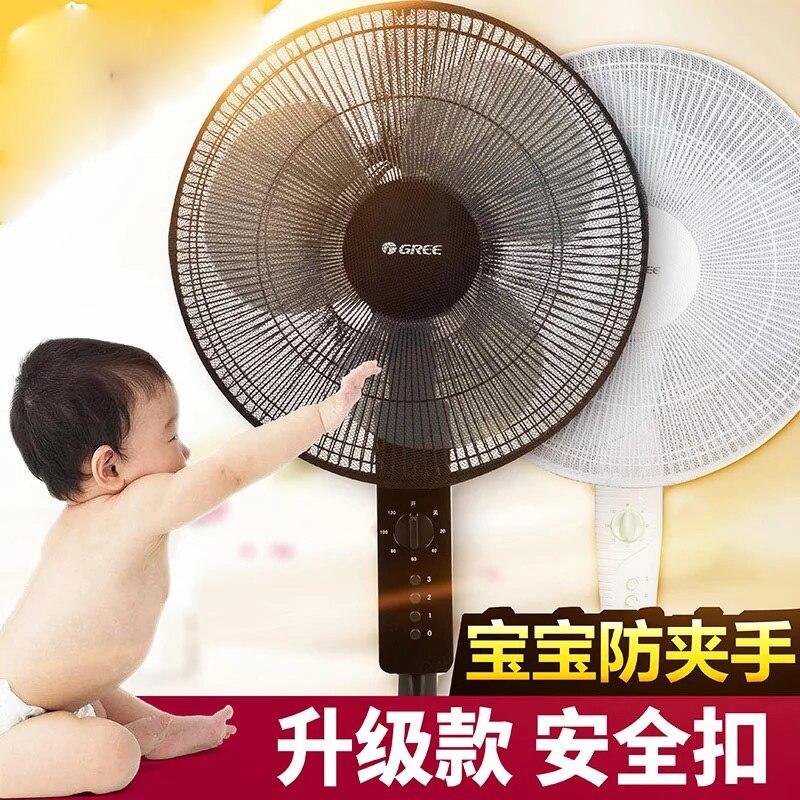 Новый прозрачный электрический вентилятор круг Пылезащитный чехол бытовой пыле защита Кепки безопасности ребенка Чехлы для вентиляторов ...