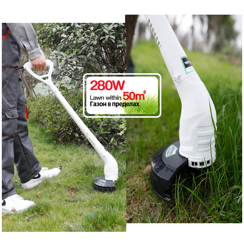 280W/550W Electric Grass Trimmer YAT Lawn Mower Free Line Ajustable Shaft Rotation Tube Garden Grass Cutter Tool