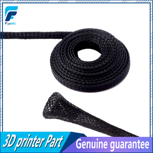 5Meter 6mm/8mm/10mm Dia Expand