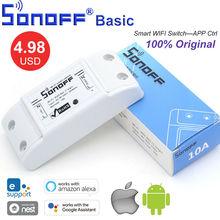 Sonoff 기본 와이파이 스위치 diy 무선 원격 domotica 라이트 스마트 홈 자동화 릴레이 모듈 컨트롤러 알렉사와 함께 작동