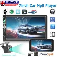 SWM автомобильный видеоплеер Электроника X7 7 дюймов сенсорный экран автомобильный MP5 плеер Великобритания