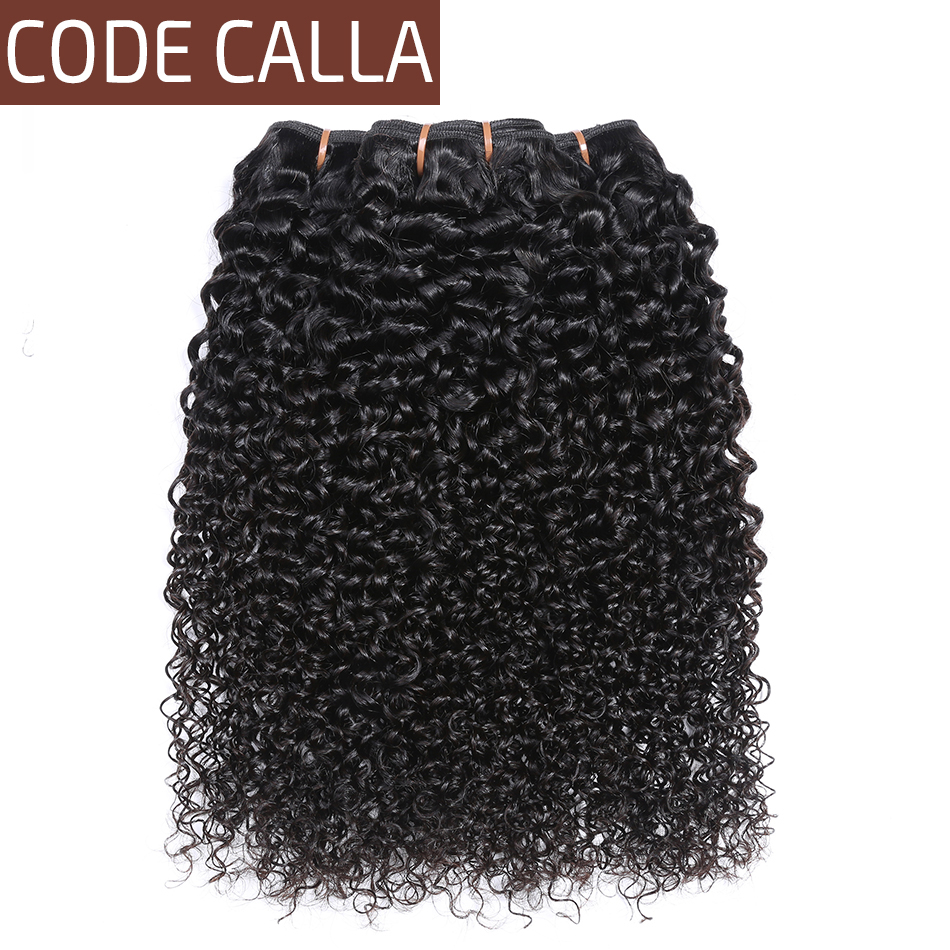 Code Calla Kinky Curly Salon Remy Hair Malaysian Human Hair Bundles Weave Extension Natural Black Color