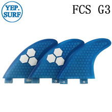 Surf Fins FCS G3 Fin Honeycomb Surfboard Fin Blue color surfing fin Quilhas thruster surf accessories new style carbonfiber orange carbon strip fcs ii surfboard fins thruster fin set 3 compatible m7 surf fin