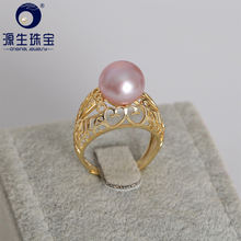 Женское кольцо с натуральным пресноводным жемчугом 10 11 мм