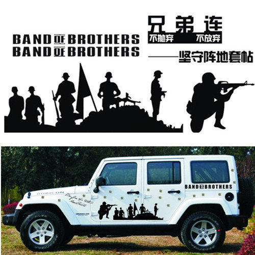 Car stickers band of brothers us army battle war creative decals cyter waterproof auto tuning styling 100cm 6 pcs set d20 in car stickers from automobiles