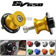 цена на 8MM For Suzuki SV650 SV650S SV1000 SV1000S All Year Swingarm Sliders Spools CNC Motorbike Rear Stand Screws Slider SV 650 1000 S