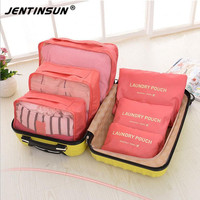 New Thicker Nylon Packing Cube Travel Bags Zipper Waterproof 6PCS Set Unisex Large Capacity Clothing Shoes