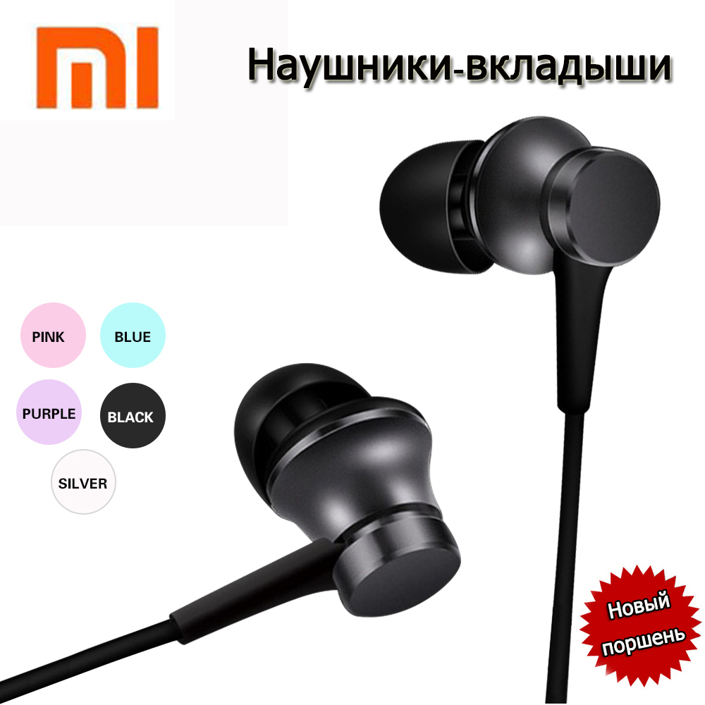 original Xiaomi Mi Earphones Piston 3 Fresh Version In-Ear with Mic Wire Control for mobile phone For xiaomi 5 5s 6 for iphone