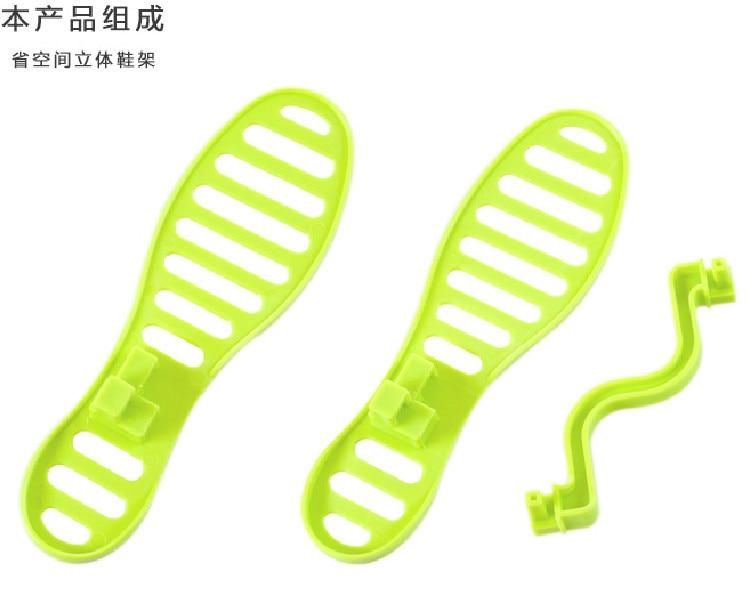 Yaratıcı Tasarım Uzay Tasarruf Ayakkabı Raf Ayakkabı Depolama - Evdeki Organizasyon ve Depolama - Fotoğraf 6