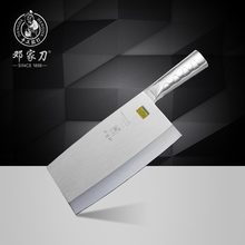 Free Shipping DENG Forged Professional Chef Knife Stainless Steel Kitchen Slicing Knife Household Multi-use Cooking Knives Knife