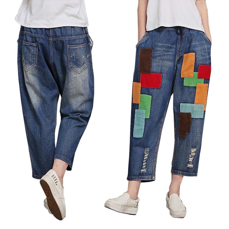 Popular Drawstring Denim Pants-Buy Cheap Drawstring Denim Pants ...