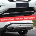 Подходит для Nissan Murano 2015 2016  Бампер Из Нержавеющей Стали  Защитная панель
